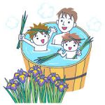 🎏子どもの日は菖蒲湯いかかですか?🎏